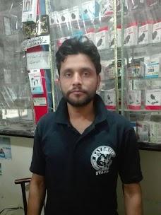 Bhatti Mobiles