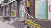 Дешёвая аптека, сеть аптек на фото Новороссийска
