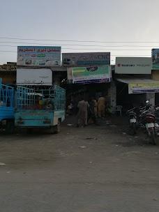 Amjad Auto Spare Parts and Service