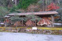 Ogosha Shrine, Yufu, Japan