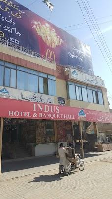 Indus Hotel dera-ghazi-khan