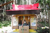 Toyako Forest Museum, Toyako-cho, Japan