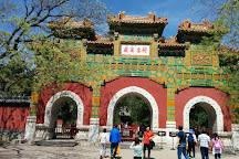 Beijing Botanical Garden, Beijing, China