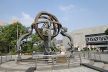 National Science and Technology Museum, Kaohsiung, Kaohsiung, Taiwan