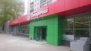 Пятерочка, улица Блюхера на фото Екатеринбурга