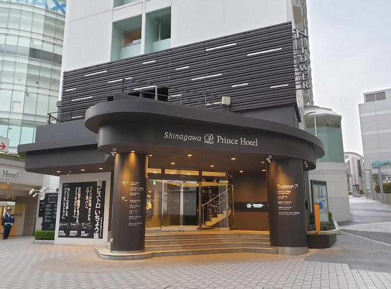 品川プリンスホテル N TOWER