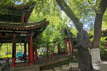 People's Park of Urumqi, Urumqi, China