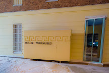 Oulun Taidemuseo, Oulu, Finland