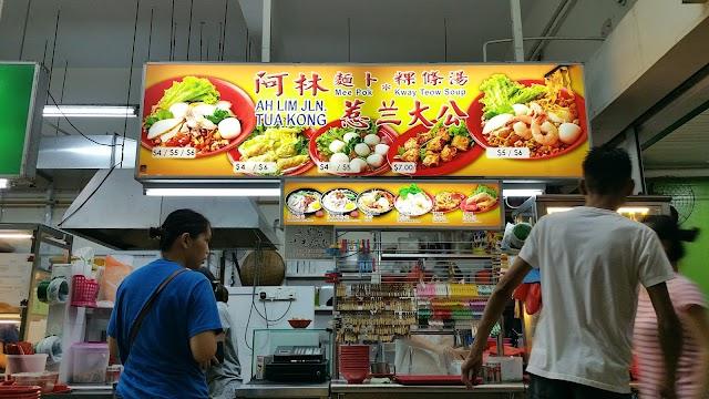 Ah Lim Jalan Tua Kong Mee Pok
