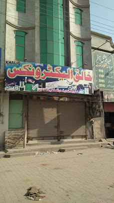 Khaliq Electronics Sialkot