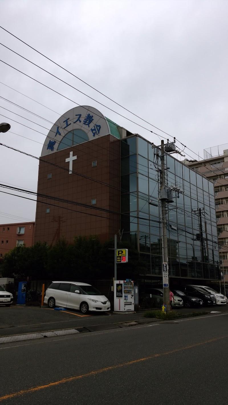 真イエス教会東京墨田教会 千葉支部