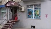 СнимОК ПРО, Большая Казачья улица на фото Саратова