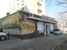 Рублик, улица Калинина на фото Владивостока