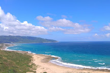 Kenting National Park, Hengchun, Taiwan