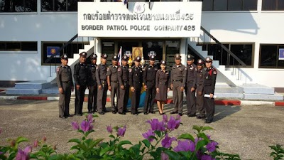 Barder Patrol Police Division 425
