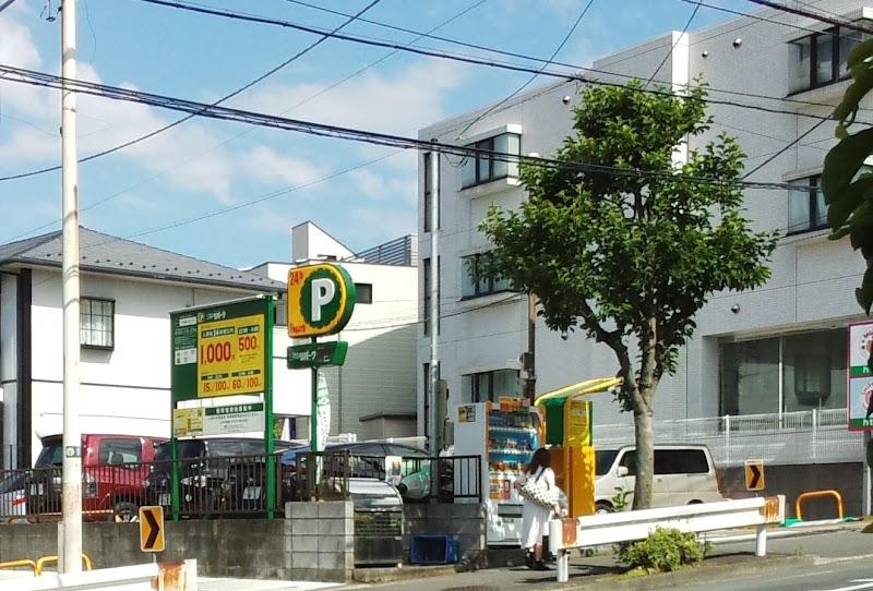 三井リパーク