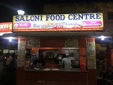 Saloni food centre