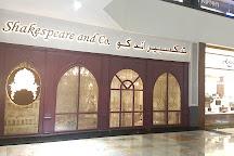 Al Naeem Mall, Ras Al Khaimah, United Arab Emirates