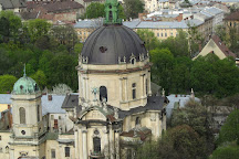 Dominican Cathedral, Lviv, Ukraine