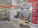 Аптека Вита на фото Северска