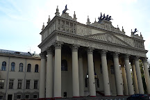 Central Moscow Hippodrome, Moscow, Russia