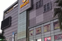 Mani Square mall, Kolkata (Calcutta), India
