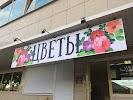 Bloom Room, улица Леваневского на фото Краснодара
