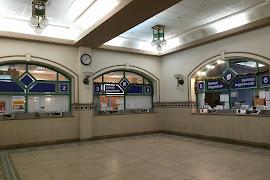 Железнодорожная станция  Miskolc Tiszai