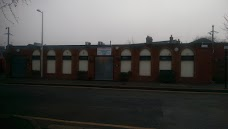 Woodford Mosque london