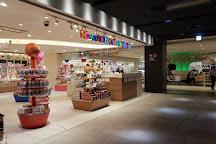 Royce' Chocolate World, Chitose, Japan