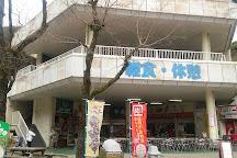 Fukuoka City Zoological Garden, Chuo, Japan