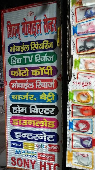 Dr. Gawaskar's Pet Clinic