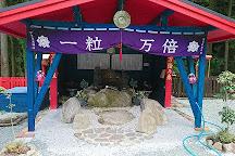 Hogihogi Shrine, Minamiaso-mura, Japan