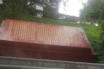 Sculpture Park of the Chinese Ethnics, Macau, China