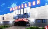 "ТЦ ""Можайский"", улица Можайского на фото Твери"