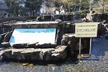 Hisaya Odori Park, Naka, Japan