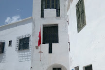 Tahar Haddad Club, Tunis, Tunisia
