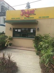Rahat Bakery karachi