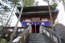 Kanzanji Temple, Ome, Japan
