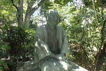 Ihara Saikaku Statue, Osaka, Japan