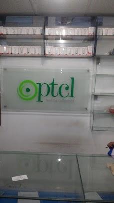 PTCL Express
