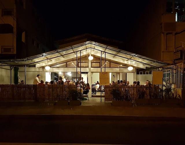 D'Ernys Restaurant