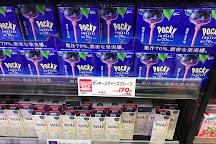 Aeon Mall Osaka Domecity, Osaka, Japan