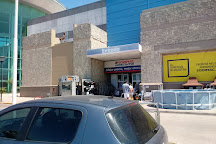 Tortugas Open Mall, Tortuguitas, Argentina