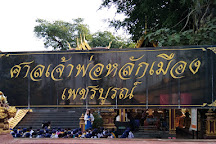 City Pillar Shrine, Phetchabun, Thailand