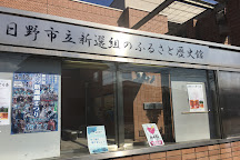 Shinsengumi Furusato History Museum, Hino, Japan