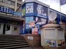 IdeaBank на фото Кропивницкого