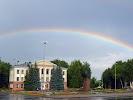 Администрация города Дятьково на фото Дятькова