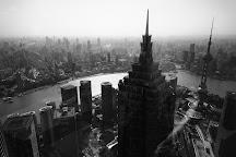 Oriental Pearl TV Tower, Shanghai, China