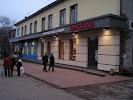 КРИСТАЛЛ, ювелирный магазин, улица 22 Партсъезда на фото Самары